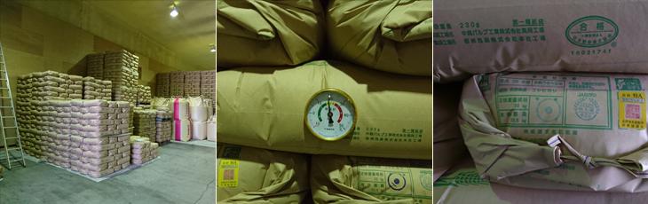 幻の米 お米内部の温度もしっかり測っています。